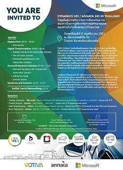 invitation-votiva-thailand-event-th-xs